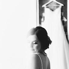 Wedding photographer Karina Romanenko (karin). Photo of 06.02.2018