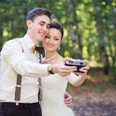 Wedding photographer Anastasiya Sakharova (AnastasiaSugar). Photo of 04.03.2016