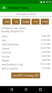 Namaaz Times for Mumineen- screenshot thumbnail