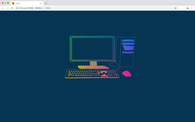 Computer Hd Wallpaper New Tab Qtab