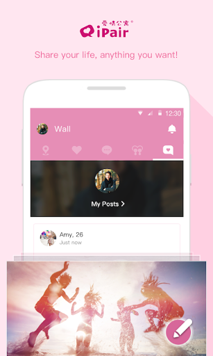 iPair-Meet, Chat, Dating screenshots 5