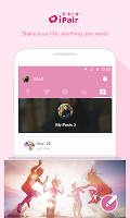 screenshot of iPair-Meet, Chat, Dating