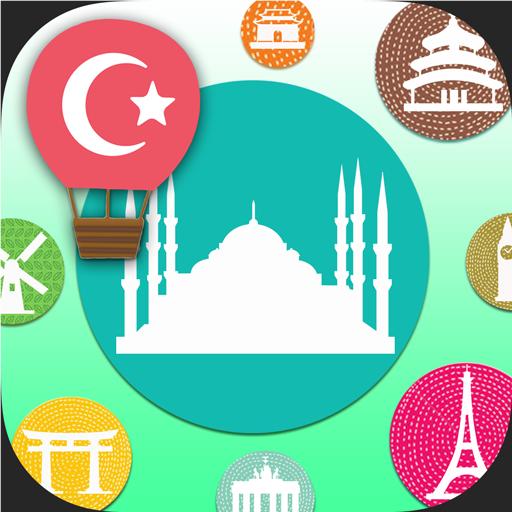 教育の의 플래시 카드와 함께 터키어 배우기 (무료) LOGO-記事Game