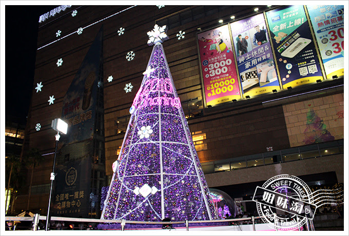 Afternoon Tea統一午茶時光2016愛Sharing聖誕節活動3