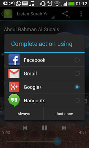 Share this App via