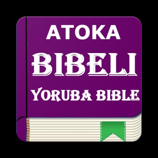 yoruba bible download