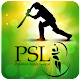 Download PSL SCHEDULE 2020 For PC Windows and Mac