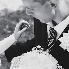 Wedding photographer Pavel Oblozhkin (pawyna). Photo of 03.08.2014