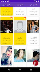 online társkereső ksa teljesen ingyenes arab társkereső oldalak