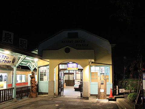 上田電鉄 別所温泉駅_01
