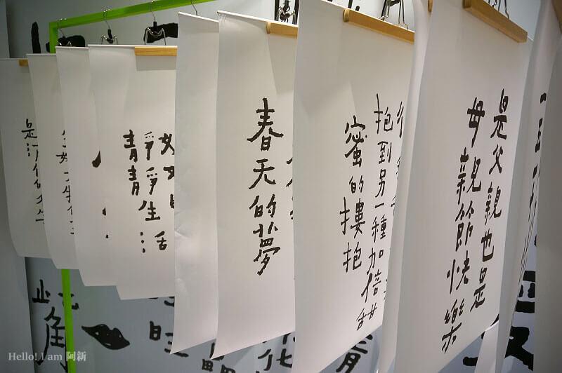 2015勤美草悟道綠圈圈-4