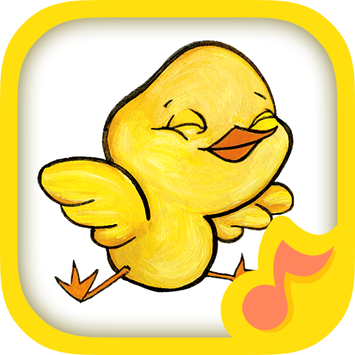 Little Chickies (Los Pollitos) 教育 App LOGO-硬是要APP