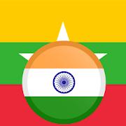 Hindi Burmese Translator
