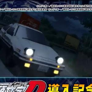 アルテッツァ GXE10 のカスタム事例画像 💛アニオタ凛ちゃん推し💛さんの2021年01月14日11:16の投稿