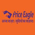 PriceEagle icon
