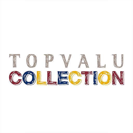 イオンのトップバリュ生まれのカジュアルファッション トプコレ 購物 App LOGO-硬是要APP