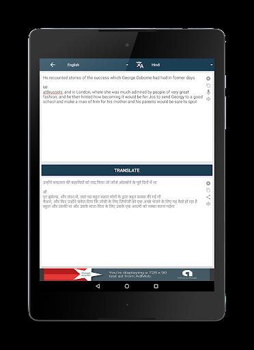 All Translator  - Voice, Camera, All languages A.T.17.0.0 screenshots 12