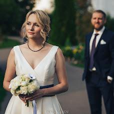 Wedding photographer Denis Manov (DenisManov). Photo of 04.10.2018