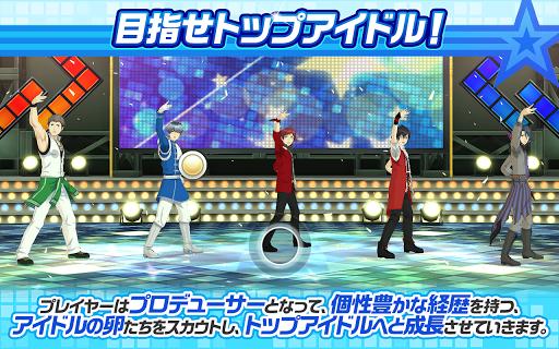 アイドルマスター SideM  LIVE ON ST@GE! screenshots 2