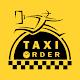 تاكسى اوردر Download for PC Windows 10/8/7