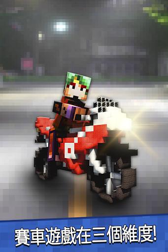 Blocky Bikes - 摩托車 賽車 遊戲 對於孩子們