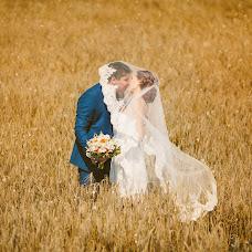 Wedding photographer Vladimir Vladimirov (VladiVlad). Photo of 05.06.2016