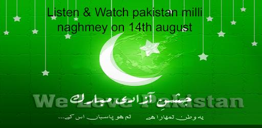 Latest Pak Milli Naghamay - Apps on Google Play