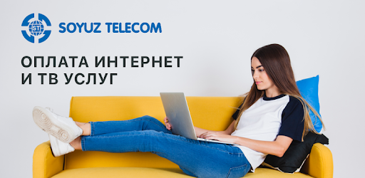 The official mobile application for payment services provider SOYUZ TELECOM