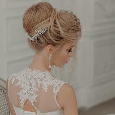 Wedding photographer Veronika Chernikova (chernikova). Photo of 18.09.2017