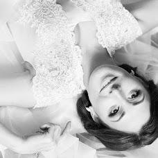 Wedding photographer Anastasiya Belyakova (Bellefoto). Photo of 18.04.2016