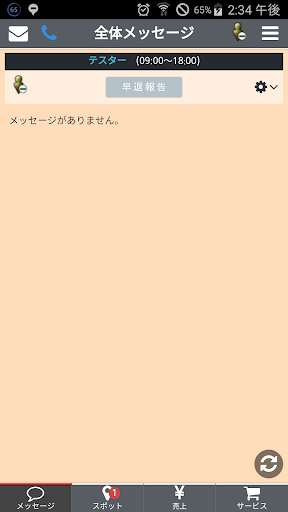 u30abu30b7u30b3u30a4 1.0.90 Windows u7528 1