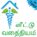 Home Remedy in Tamil icon
