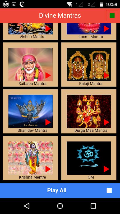 Divine Mantras- screenshot