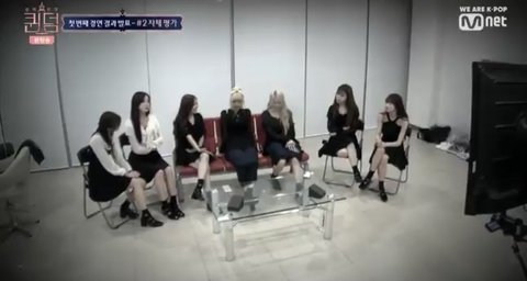 waiting room - AOA