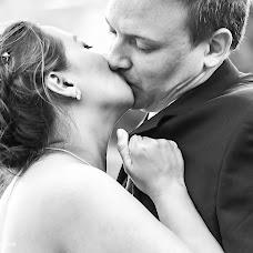 Wedding photographer Shraddha Rathi (dreamgrapher). Photo of 06.07.2016