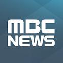 MBC 뉴스 icon