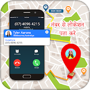 Mobile Number Tracker & Location Tracker