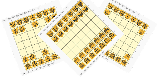 It's a mini shogi playing on 7x7 board. Rules are also almost the same as Shogi.