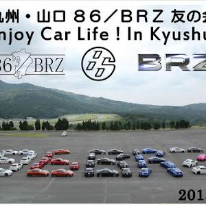 86  GT-Limitedのカスタム事例画像 GOOPY【ご〜ぴ〜】さんの2018年11月24日10:37の投稿