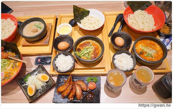 富士山55沾麵 — 世界風大賞♥️印度咖哩、義式蕃茄口味新上市 | 沾麵吃完煮燉飯 | 中科商圈排隊拉麵