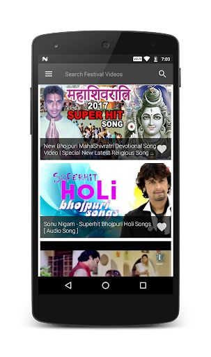 Bhojpuri Videos- Hot, Thumka, Dance, Movies, Gaana app (apk