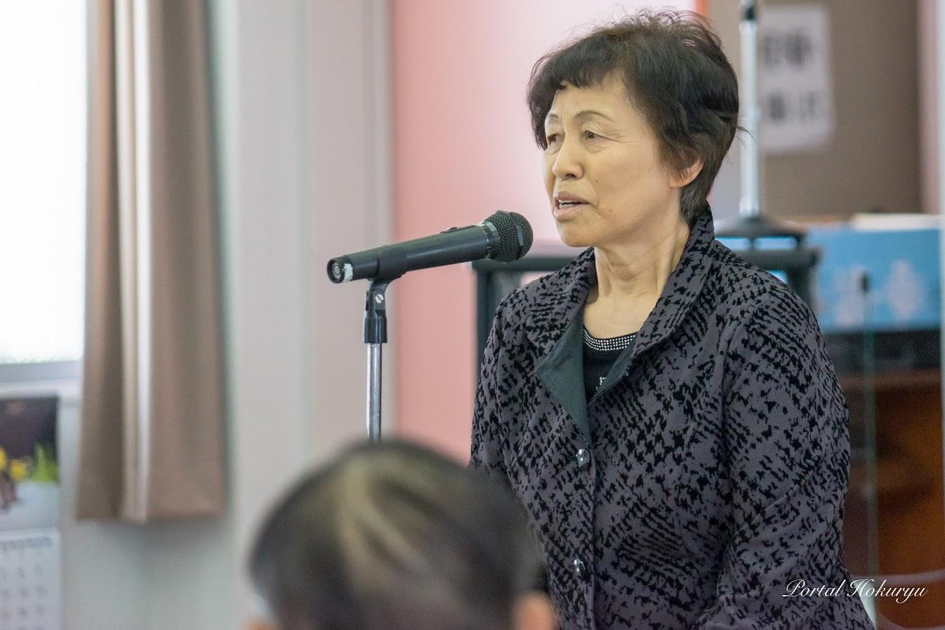 吉尾廣子 副会長