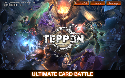 TEPPEN screenshot 13