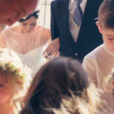 Wedding photographer Francisco N Merino (francisconmerin). Photo of 24.04.2015