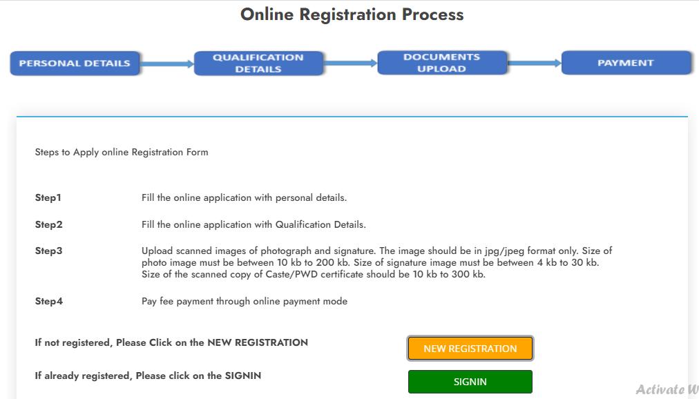 JIPMAT 2021 Application Form