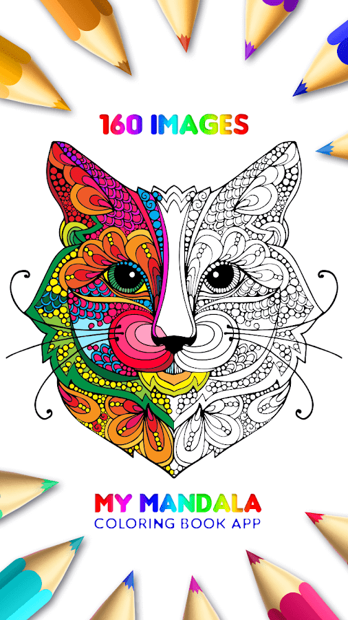 My Mandala Coloring Book App Screenshot