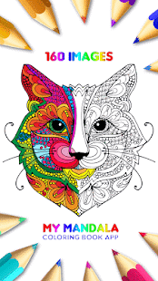 My Mandala Coloring Book App