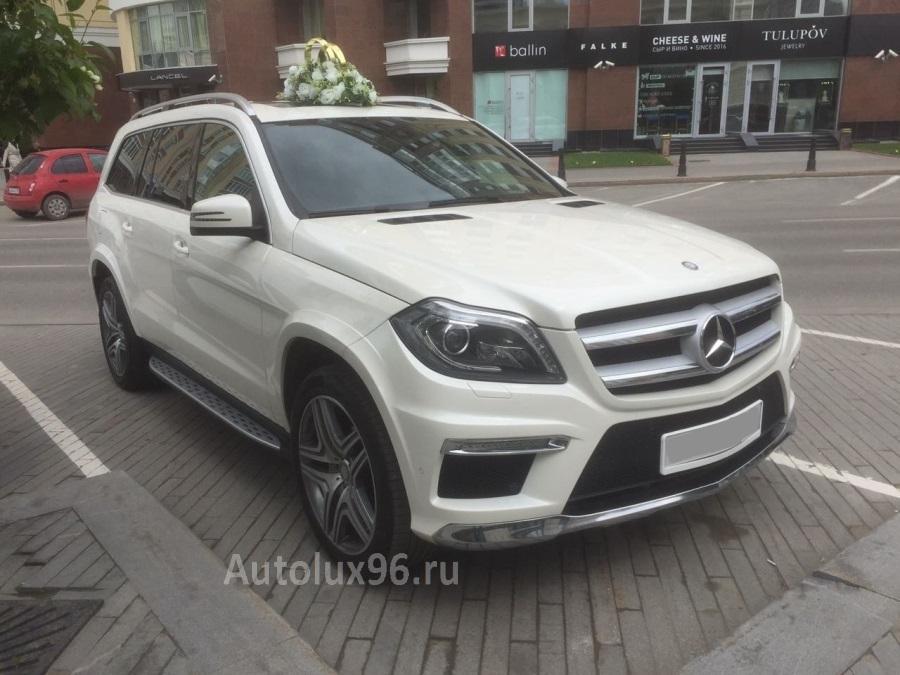 Mercedes-Benz GL350 в Екатеринбурге