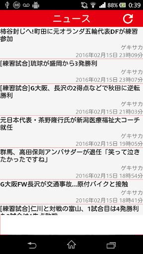 Jリーグニュースまとめ速報