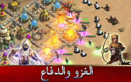 Clash of Desert 1.4.0 screenshot 2090726